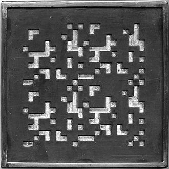 Coded aperture - Coded aperture mask for gamma camera (for SPECT)