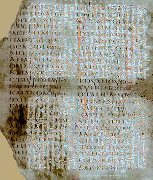 Palimpsest - Codex Nitriensis, with Greek text of Luke 9:22–33 (lower text)