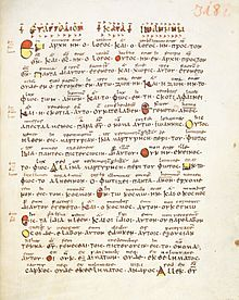 Description de l'image Codex Sangallensis 48 318.jpg.