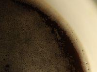 Kahvenin köpüğü