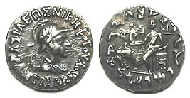 Coin of Antialcidas.jpg