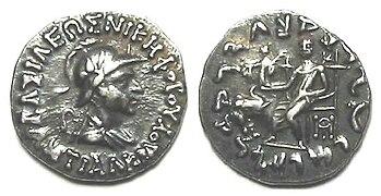 Coin of Antialcidas
