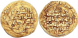 Mahmud II (Seljuq sultan) Seljuq sultan