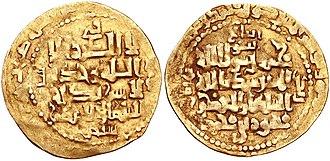 Mahmud II (Seljuq sultan) - Gold dinar struck under Mahmud II, citing governor Inanch Yabghu. Struck at the Rudhravar mint, dated 1125/6