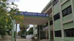 Comilla Medical college.png