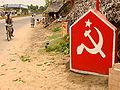 Communist Hammer and Sickle - Near Darasuram - India.JPG