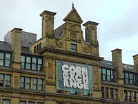 Corn exchange close loa.JPG