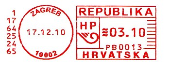 Croatia stamp type B11.jpg
