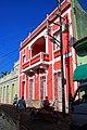 Cuba 2013-01-26 (8541625840).jpg