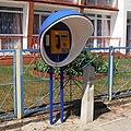 Dźwirzyno-telephone-120708.jpg