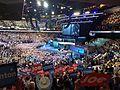 DNC 2016 - Joe Biden.jpeg