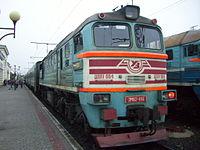 DPL1-004 2M62-1114 Kovel.jpg