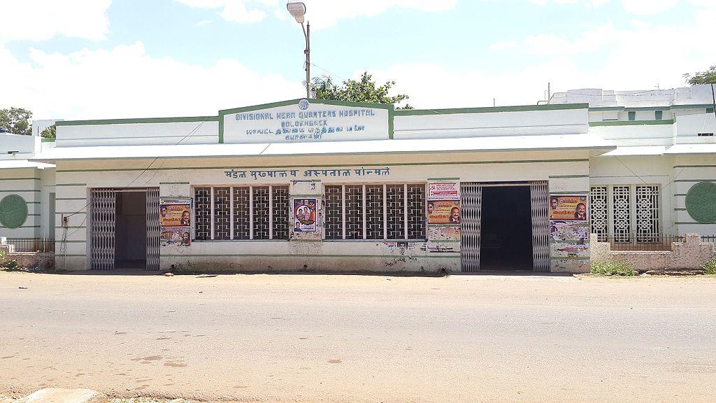 Main entrance of the hospital