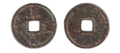 DaQiCoin.png