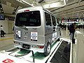 "Daihatsu HIJET CARGO Deluxe""SA III""2WD (EBD-S321V-ZQDF) rear.jpg"