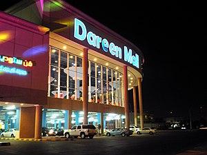 Dareen Mall