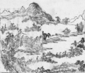 Dashan Yuxin-Eight Scenes of Gushi.png