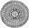 De Sanctis, Francesco – Giacomo Leopardi, 1961 – BEIC 1800379 (page 5 crop).jpg