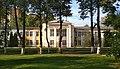 Dedovsk RGSU Branch.jpg