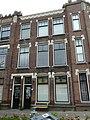 Delft S Hof van Delft Olofsbuurt 11 DE GM Hugo de Grootplein 5-6 Woonhuis 16052020.jpg