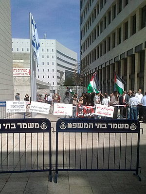 Arab citizens of Israel - Arab Israelis from Shefa-'Amr demonstrating in front of the Haifa court building with Palestinian flags