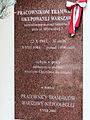 Details of Wola Martyrs Memorial at Saint Clemens church in Warsaw - 17.jpg