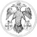 Device of Andronikos II Palaiologos, Vatopedi.png