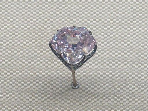 Diamant Hortensia (Louvre)