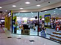 Dick Smith outlet in the Sturt Mall.jpg