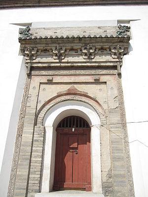 Liaodi Pagoda - A closeup of a door at the Liaodi Pagoda of Kaiyuan Temple in Dingzhou, China.
