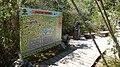 Dinopark, Funtana, Croatia (dinopark.hr) - panoramio (14).jpg