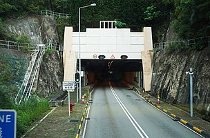 Discovery Bay Tunnel
