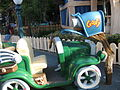 Disneyland IMG 3971.jpg
