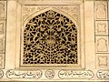 Diwan-e-khas- Jali designed and finished with floral patterns.jpg