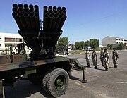 Djiboutian rocket launcher