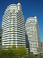 Dnipro Towers 2010.jpg