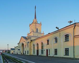 Dno - Dno railway station