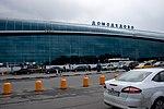 Domodedovo-main-terminal-june-2010-001.jpg