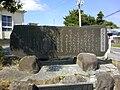 Donguri Korokoro Matsushima 5th Elementary School.JPG