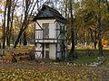 Dovecote Kiev Potapova.JPG