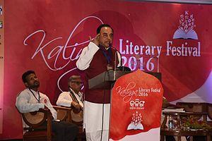 Subramanian Swamy - Image: Dr. Subramanian Swamy at KLF2016