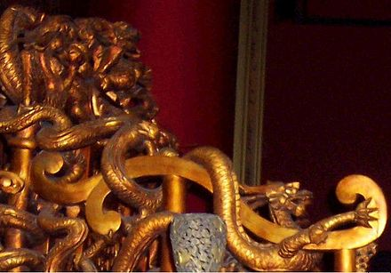 Detail of the Dragon Throne used by the Qianlong Emperor of China, Forbidden City, Qing dynasty. Artifact circulating in U.S. museums on loan from Beijing DragonThrone.jpg