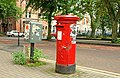 Drop box and pillar box, Belfast - geograph.org.uk - 1428545.jpg