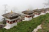 Druk Wangyal Chortens, Bhutan 04.jpg