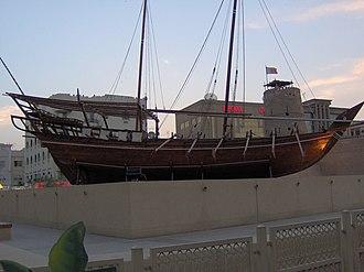 Dubai Museum - Image: Dubai museum 3