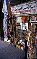 Dunst Oman scan0434 - Souk.jpg