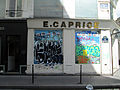 E. Caprice, Rue de Montmorency, Paris 28 July 2014.jpg
