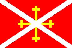 Echt, Netherlands - Image: Echt vlag