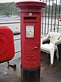 Edward VIII Post Box - geograph.org.uk - 1420899.jpg