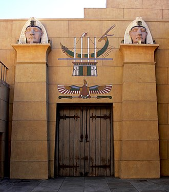 Grauman's Egyptian Theatre - Main entry